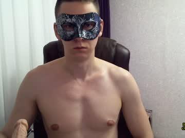 eric_eu record webcam show
