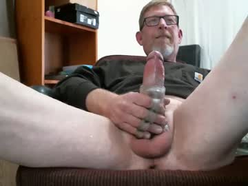 cockplay8 record webcam show from Chaturbate