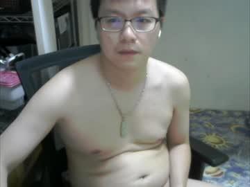 ming1163 record public webcam