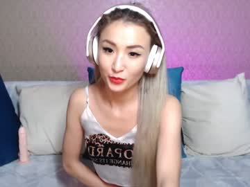 pink_milky record public show video from Chaturbate