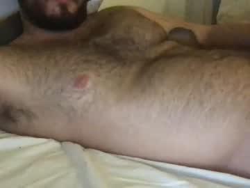 dwanleft public webcam video