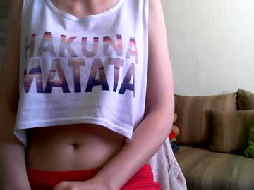 lovely_anyuta record private from Chaturbate.com