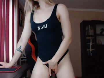 swet_margo record private show from Chaturbate.com