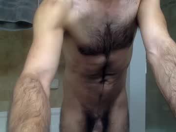 browncock82 private