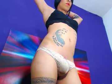 00dirty_kathia record cam show