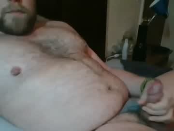 cummybear137 private XXX show from Chaturbate.com