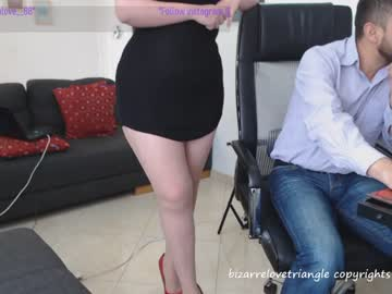 bizarrelovetriangle record blowjob video from Chaturbate