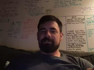 jerkin1243 chaturbate private webcam