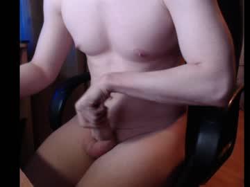 sex_hot_man public webcam
