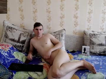 korol777he record private show from Chaturbate.com