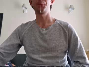 gau_fox record public webcam video