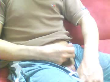 cuminyouranal record private sex show from Chaturbate