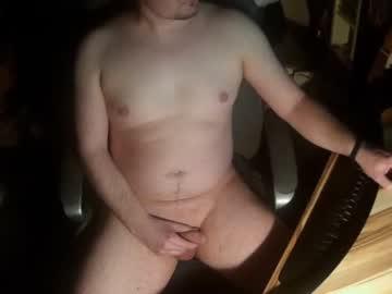 harumon85 video from Chaturbate.com