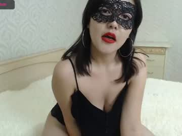 arielchase chaturbate webcam show