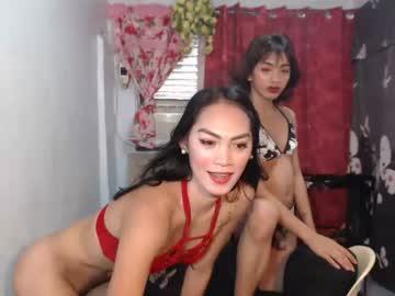 fuck_me_harderx webcam show
