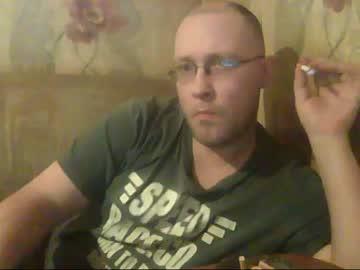 peskaric private webcam from Chaturbate.com