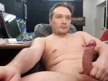 xxxbithxxx record show with toys from Chaturbate