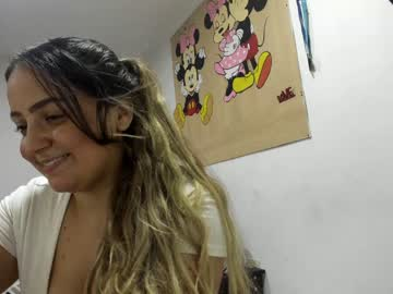 la_shiky record public webcam video from Chaturbate