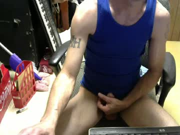 schuldiner42058 private show video from Chaturbate