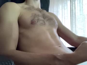 led1707 record public webcam video from Chaturbate.com
