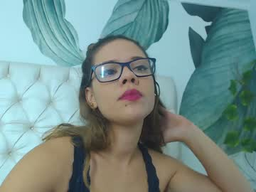 amaranta_hot_ chaturbate nude record