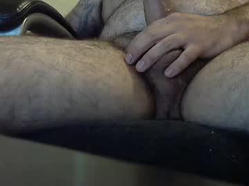adioskater_6888 private sex video