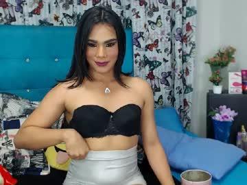 amanda_parker webcam show