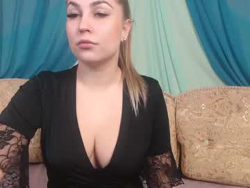 amydevin public show video