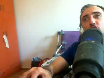 bentish record public webcam video from Chaturbate