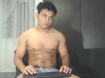 joseph_latin1 record public webcam video
