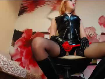 aminaroses private show from Chaturbate.com