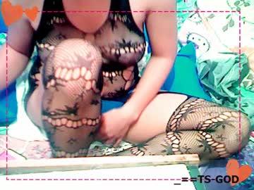 stricthot_dominatrix_mistress cam video from Chaturbate.com