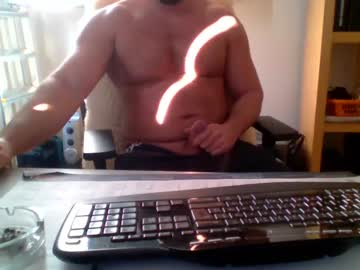 6cancer public show video from Chaturbate
