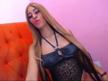 amorousebitch record cam show from Chaturbate