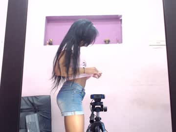 atala_brown record webcam show from Chaturbate