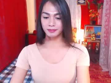empressofsaint chaturbate public webcam
