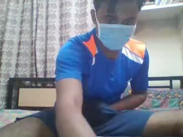 doctor_online dildo