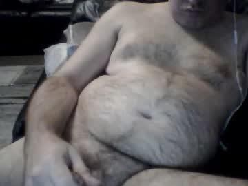 icecreamlicker9999 chaturbate webcam show