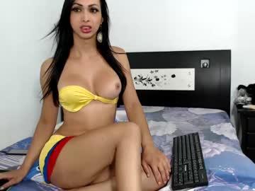 yinaross record public webcam video