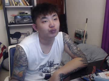 kunkuntong chaturbate webcam