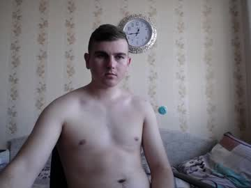 korol777he record cam video from Chaturbate