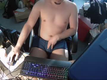 harumon85 record webcam show