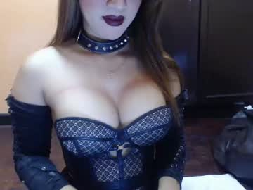 cumdaddyslut record webcam show
