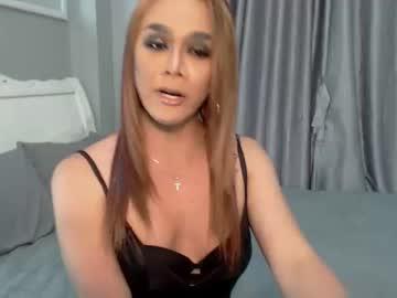 xpeachyslut69x chaturbate private XXX video