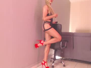shainize record blowjob show from Chaturbate