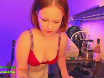 etherealcam record private show from Chaturbate.com