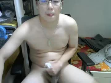 ming1163 private show from Chaturbate
