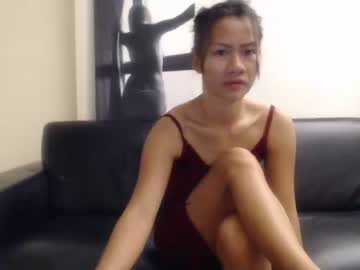 phillipinsangel chaturbate video with dildo