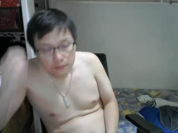 ming1163 private XXX show from Chaturbate.com