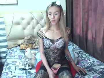 sharit_sexylatina record public show video from Chaturbate.com